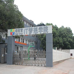 长沙IOS高级软件工程师培训