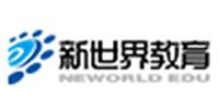 廣州新世界外語