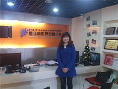 广州业余制日语中级全能班(N4至N2)
