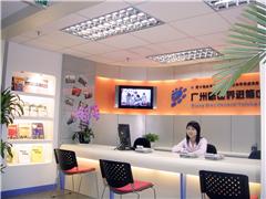 廣州新世界外語公園前校區圖3