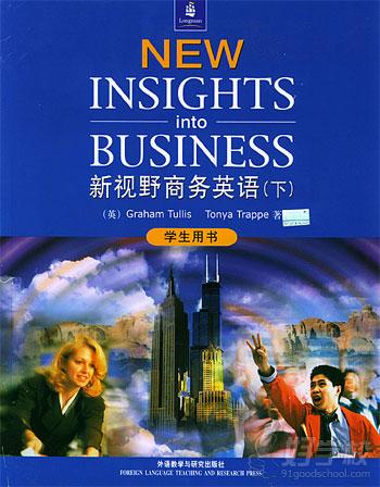 新视野商务英语下