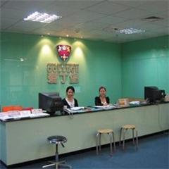 广州剑桥商务英语BEC精讲班