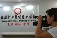 深圳专业国际纹绣培训班