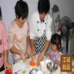 广州面包烘培全科班