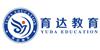 杭州育达教育培训学校