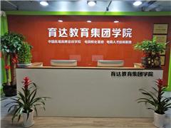 杭州效果图设计专业培训班
