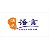 广州汤尼语言