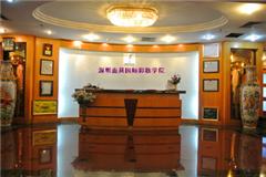 深圳台湾高级影楼化妆造型专业班