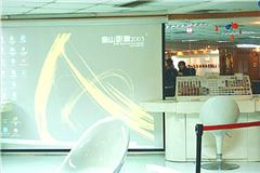 深圳高级人物造型设计专业班