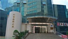 深圳国际彩妆全科专业班(初中高级)