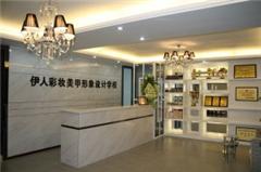 武汉高级美甲店创业班