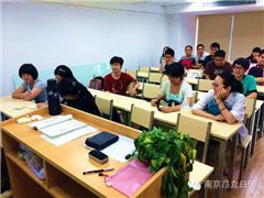 南京N4-N2全日制签约班课程