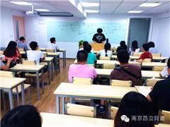 南京英语中级口译笔试直通班