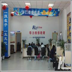 杭州打印机复印机维修培训