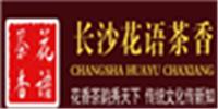 花语茶香培训机构