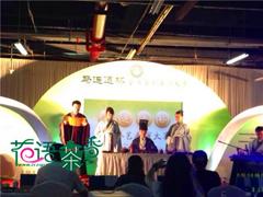 长沙高级茶艺师培训