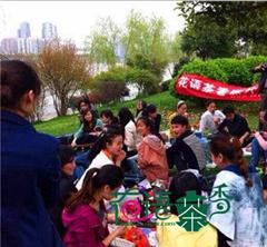 长沙茶店创业培训班