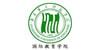 广东第二师范学院国际教育学院