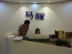 上海SAT强化培训班