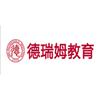 杭州德瑞姆心理学院