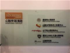 网络教育(北京)