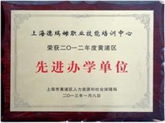 天津心理咨询师(二级)培训快速通关课程