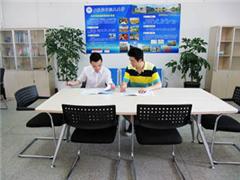 北京航空航天大学网络教育高起专课程