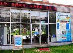 北京航空航天大学学习中心广州校区图3