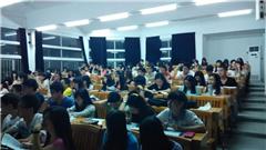 广州英语考研辅导班