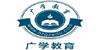 杭州广学教育