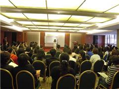南京行业解决方案培训班