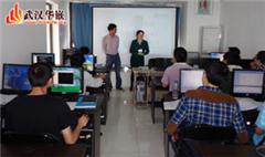 武汉C++双平台开发培训班