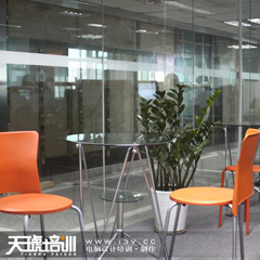 苏州UI设计培训课程