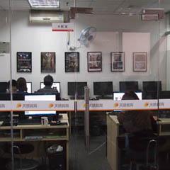 武汉室内设计创意培训班