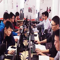 重庆电商网页设计培训班