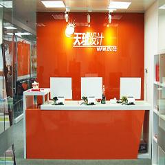 深圳工业产品设计综合班