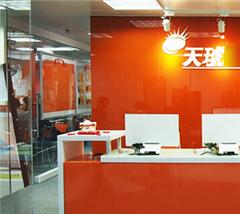 上海工业产品设计培训班