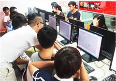 上海网页设计精英培训班