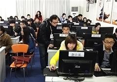 上海企业认证UI课程