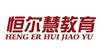 武汉恒尔慧(HOH)咖啡调酒茶艺培训学校