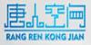 武汉唐人空间设计教育