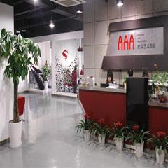 武汉建筑表现与动画专业培训班
