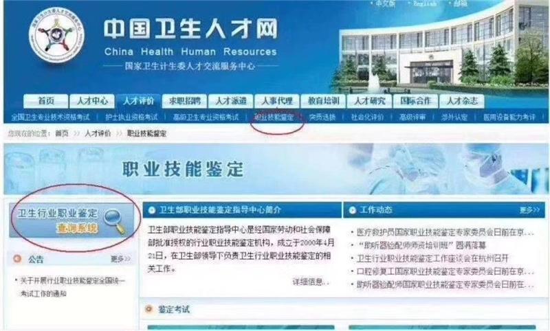 长沙健康管理师考证培训课程