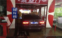 武汉汽车美容贴膜技师主修班