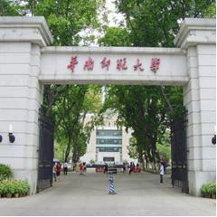 广州室内软装设计高级培训班