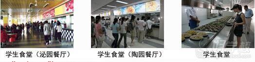 华南师范大学食堂环境