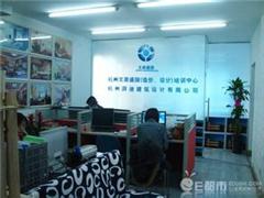 杭州市政桥涵及隧道工程造价培训班