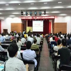 杭州二级建造师全程精英现场班