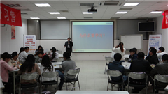东北财经大学网络教育《行政管理》高起专上海班