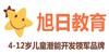 广州旭日教育
